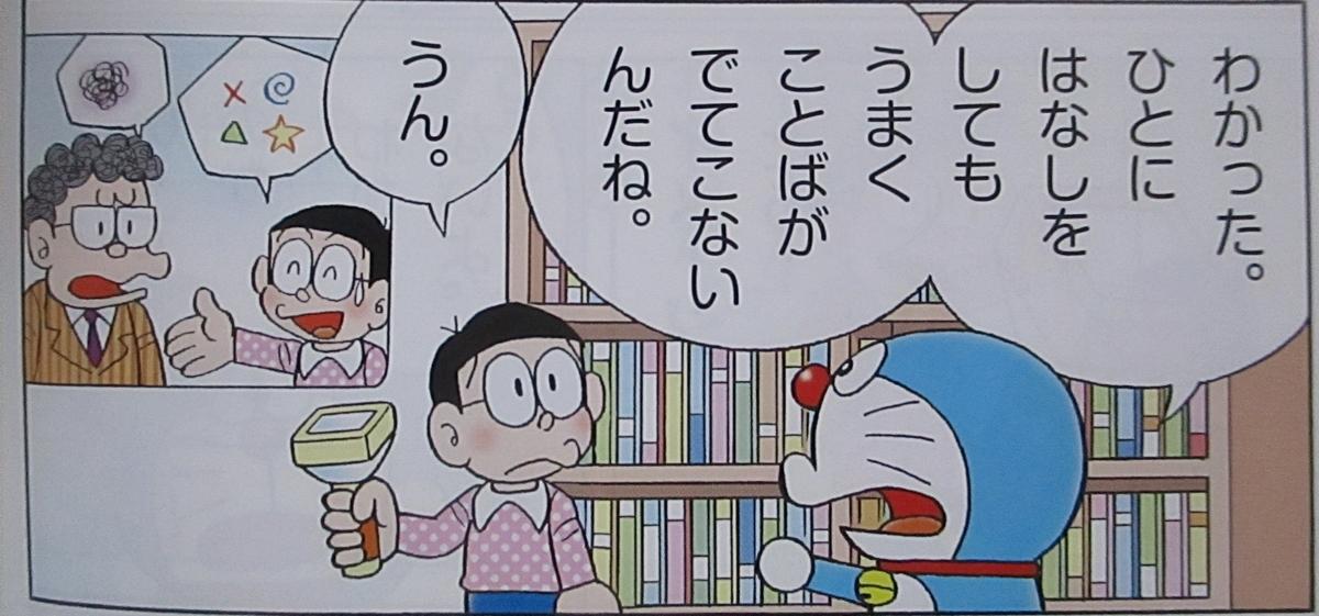 f:id:genshiohajiki:20191123094223j:plain