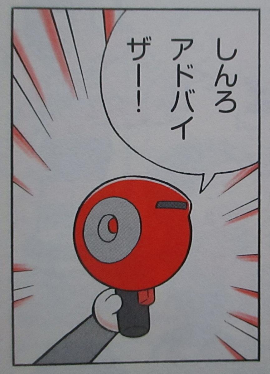 f:id:genshiohajiki:20191123094819j:plain