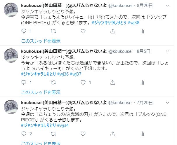 f:id:genshiohajiki:20191125234947p:plain