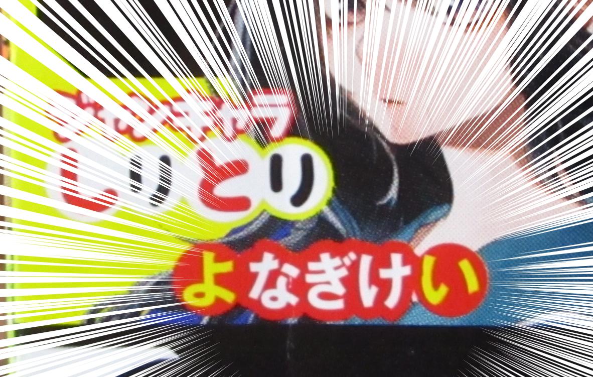 f:id:genshiohajiki:20191126004252p:plain