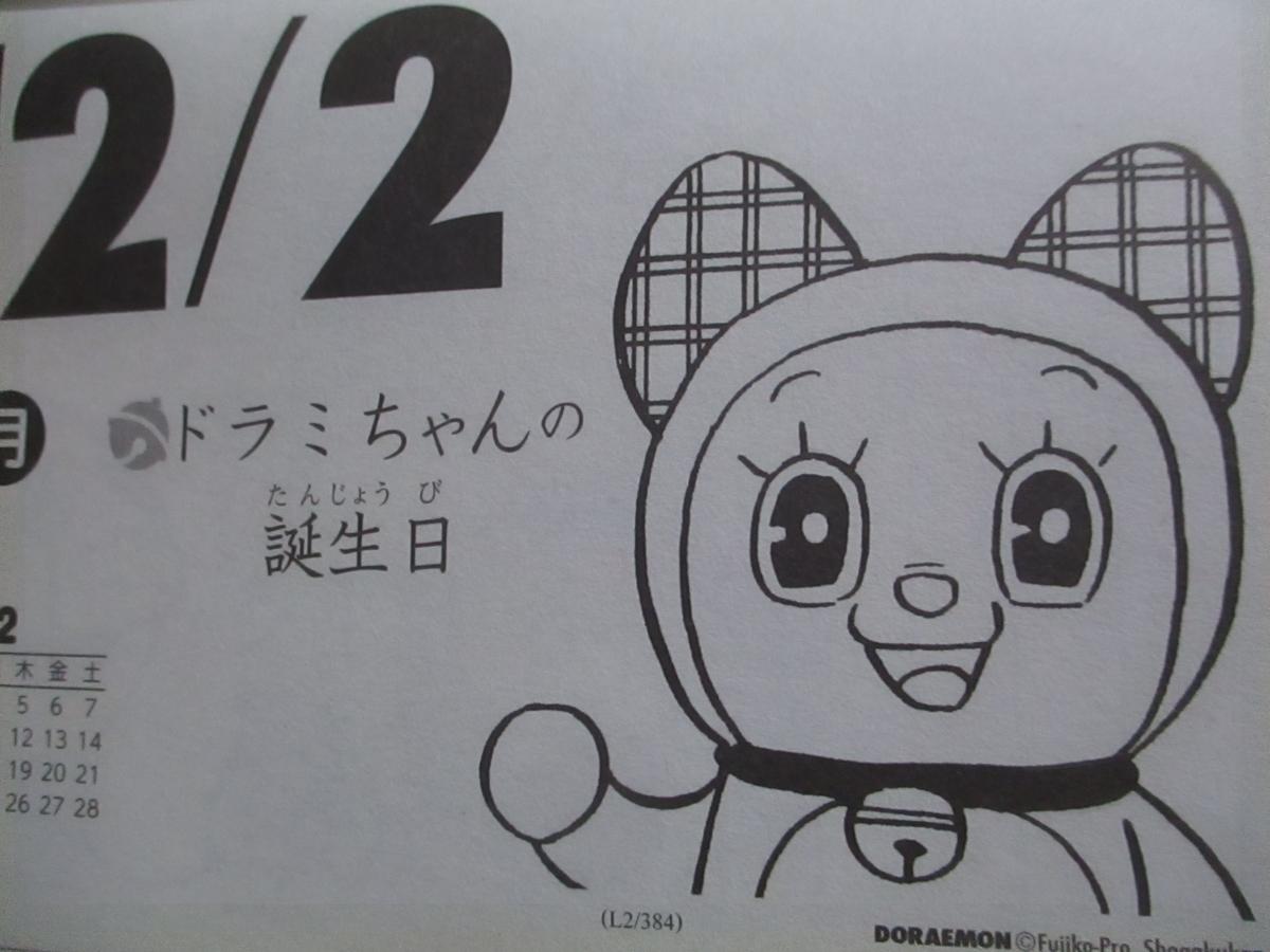f:id:genshiohajiki:20191129003005j:plain