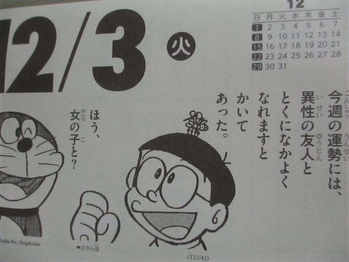 f:id:genshiohajiki:20191129003050j:plain