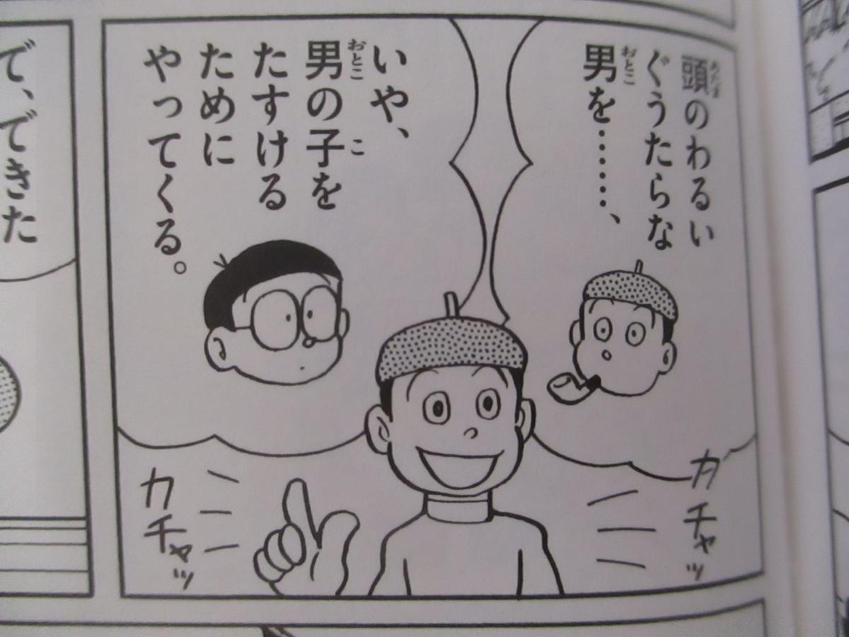 f:id:genshiohajiki:20191130125614j:plain