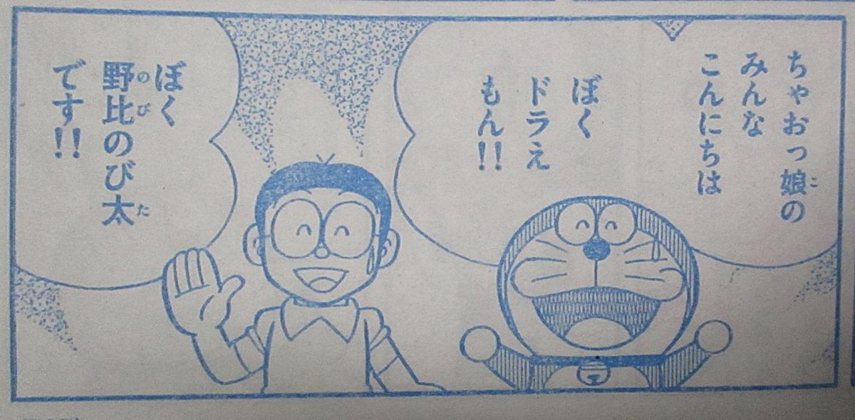 f:id:genshiohajiki:20191201230528j:plain