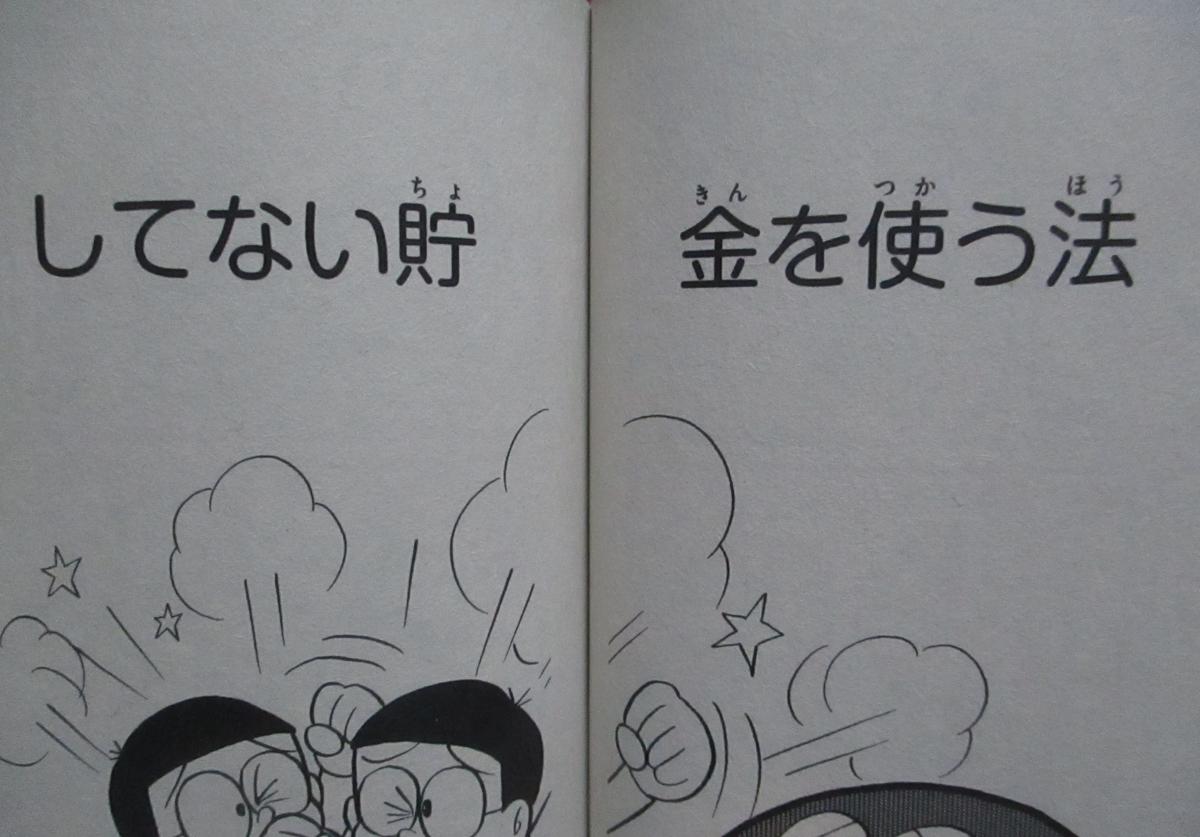 f:id:genshiohajiki:20191203205804j:plain