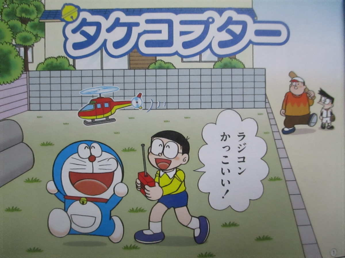 f:id:genshiohajiki:20191205214107j:plain