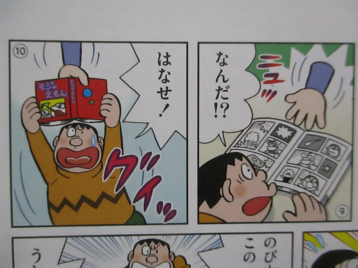 f:id:genshiohajiki:20191205223742j:plain