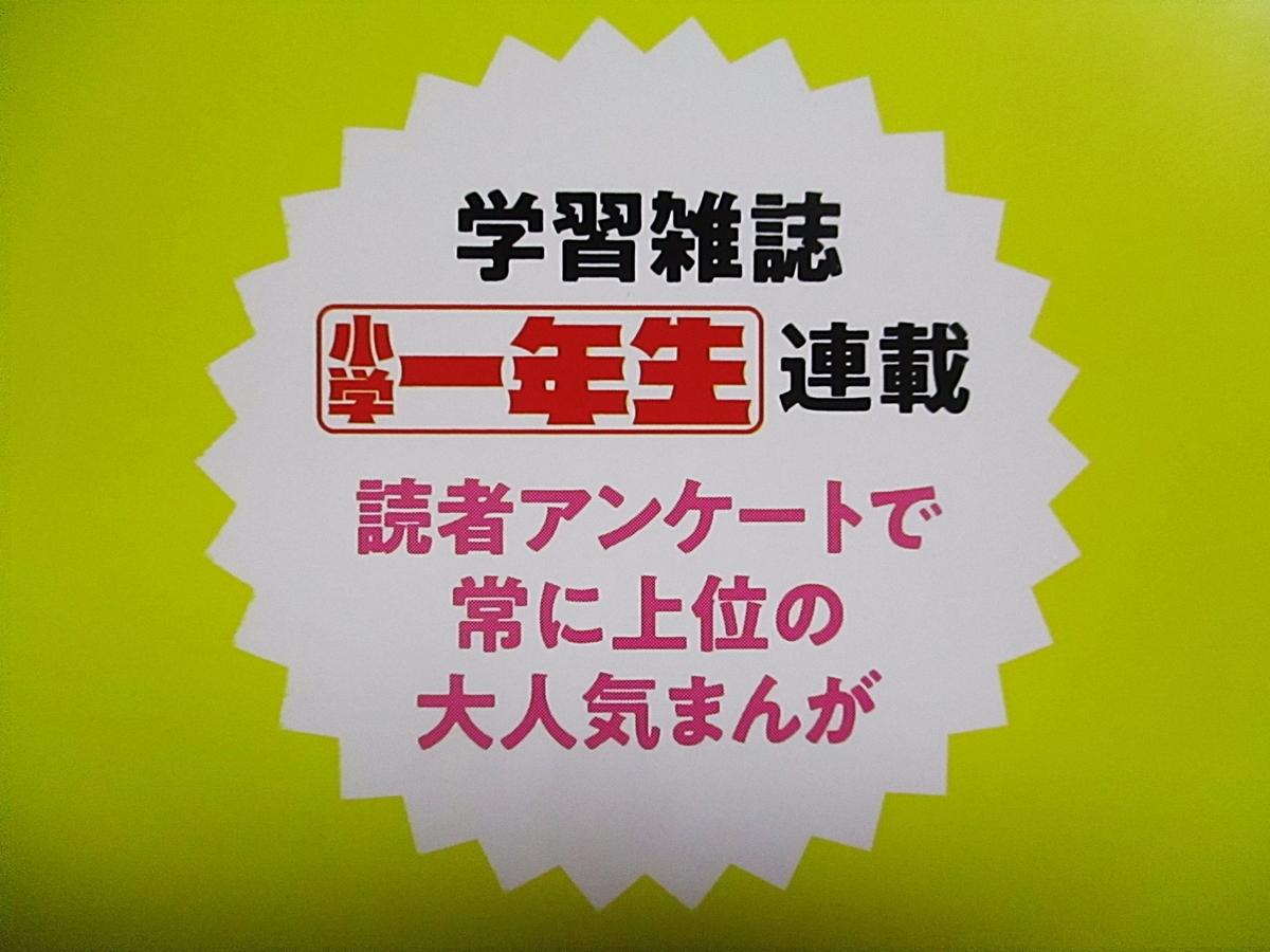 f:id:genshiohajiki:20191205225259j:plain