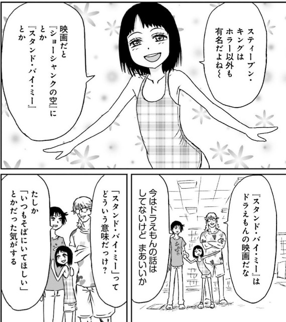 f:id:genshiohajiki:20191207091001j:plain