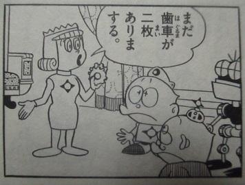 f:id:genshiohajiki:20191207133010p:plain
