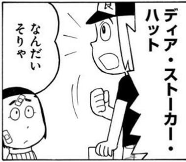 f:id:genshiohajiki:20191207160438j:image