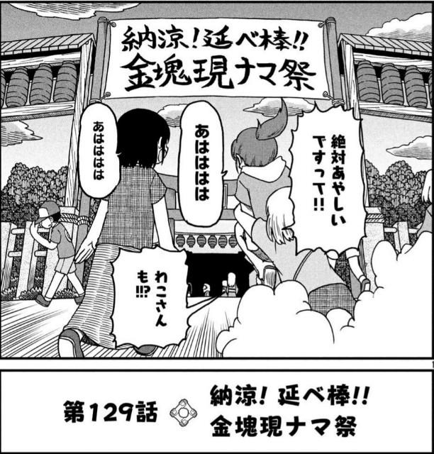 f:id:genshiohajiki:20191208172025j:image