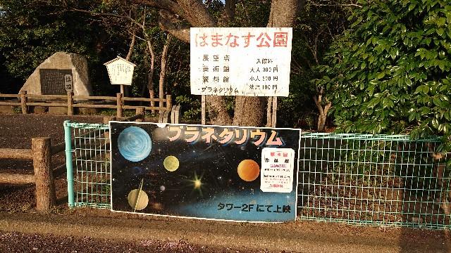 f:id:genshiohajiki:20191215234509j:image