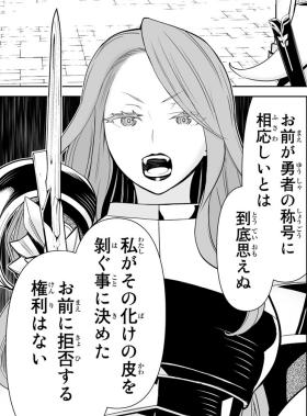 f:id:genshiohajiki:20191221160235p:plain