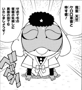 f:id:genshiohajiki:20191222183611p:plain