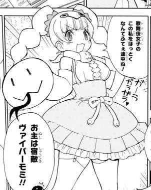 f:id:genshiohajiki:20191222190938p:plain