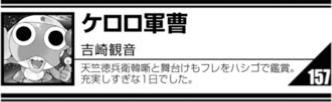 f:id:genshiohajiki:20191222194345p:plain