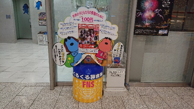 f:id:genshiohajiki:20191224195308j:image