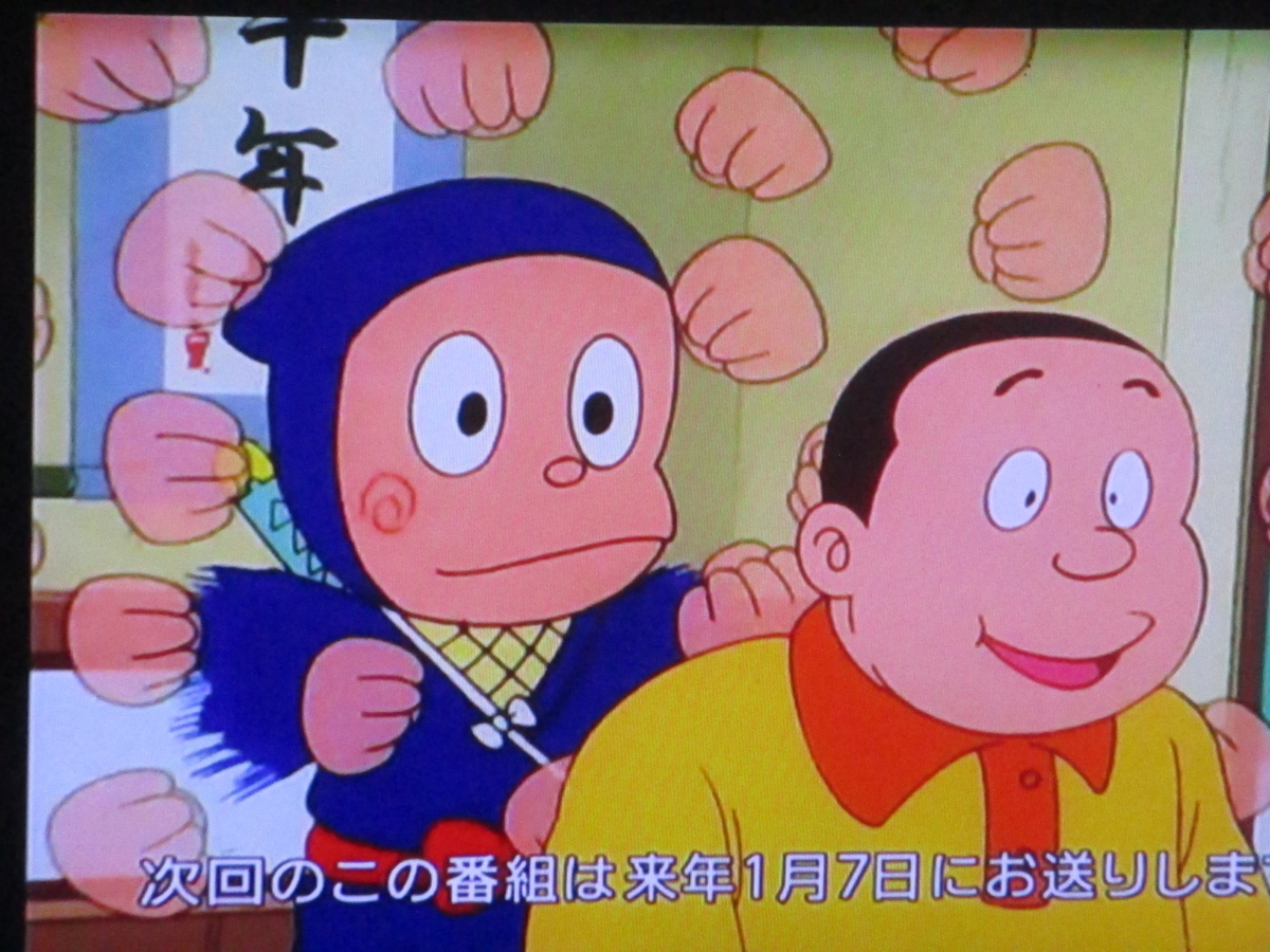 f:id:genshiohajiki:20191224233112j:plain