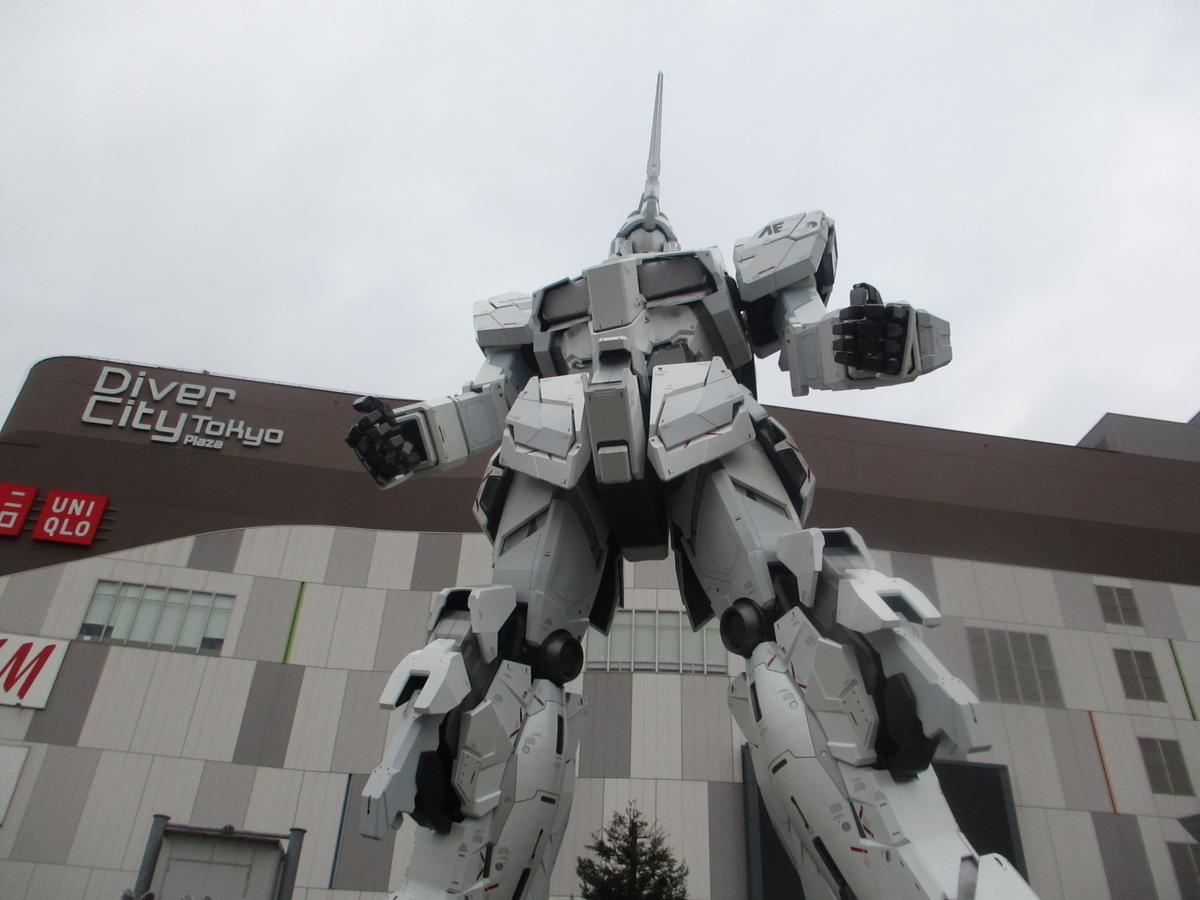 f:id:genshiohajiki:20191227231102j:plain
