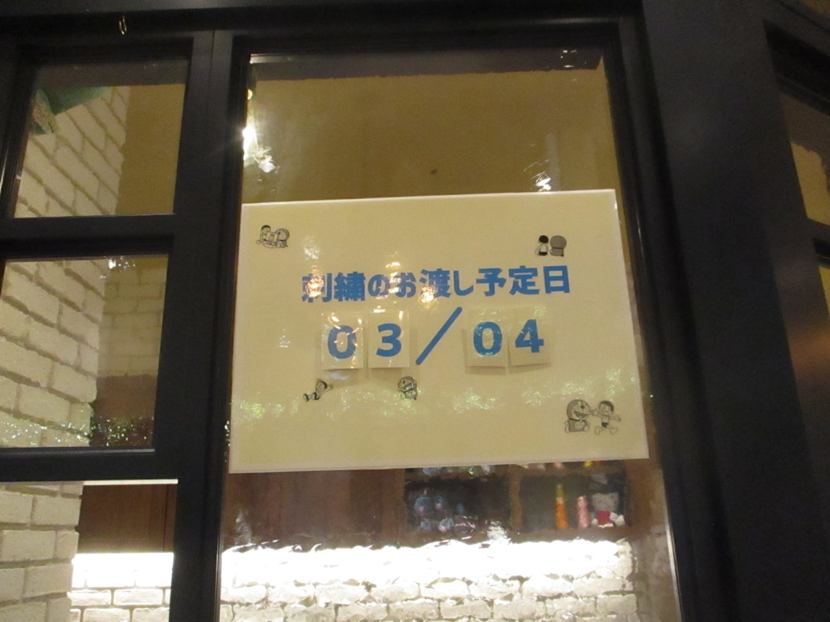f:id:genshiohajiki:20191227235409j:plain