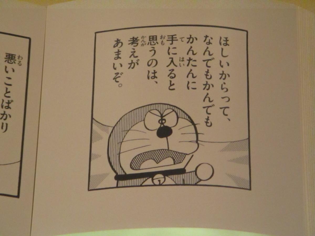 f:id:genshiohajiki:20191227235935j:plain