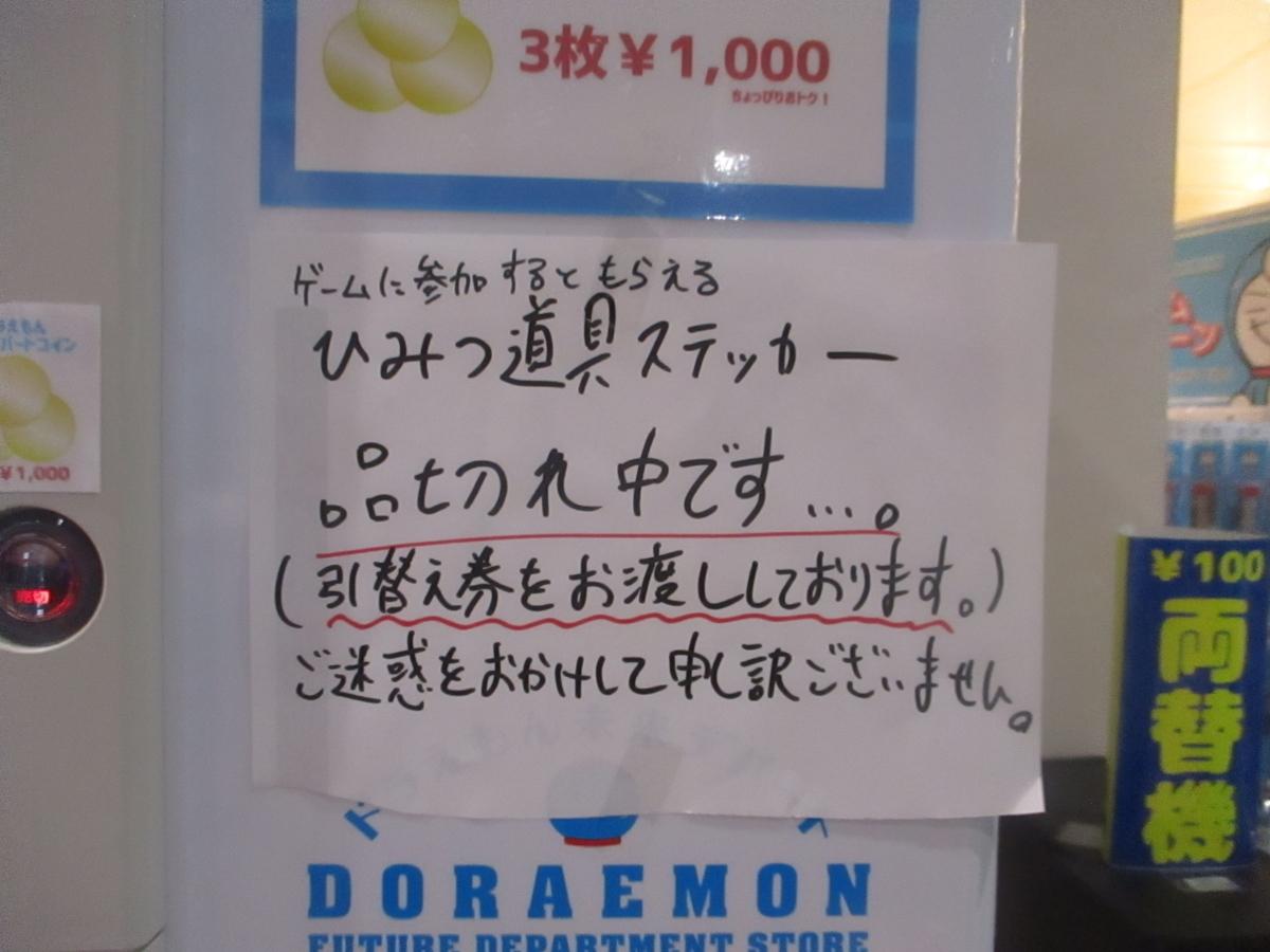 f:id:genshiohajiki:20191228000712j:plain