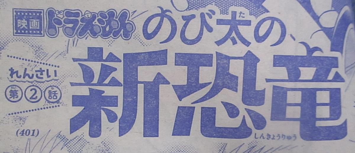 f:id:genshiohajiki:20200105225042j:plain