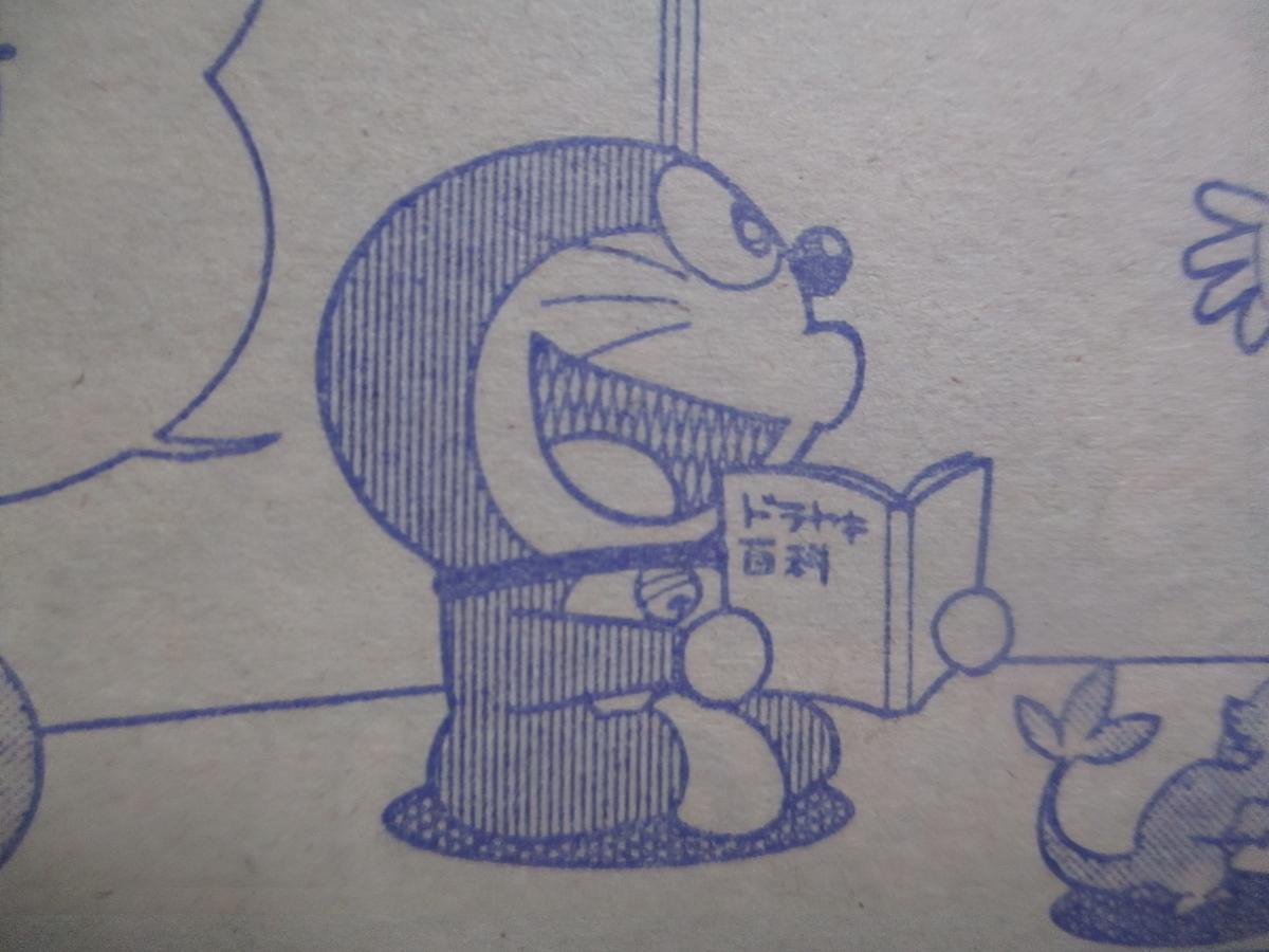 f:id:genshiohajiki:20200105233521j:plain