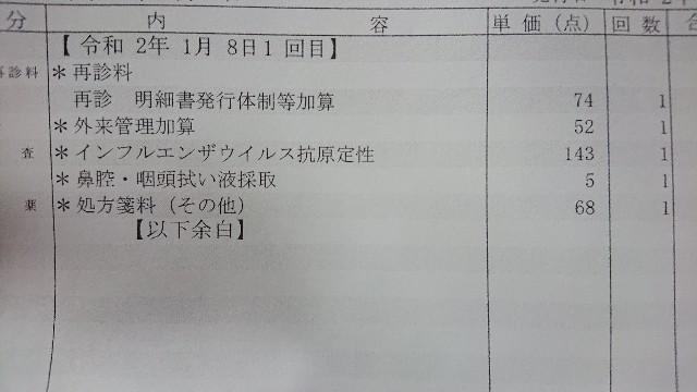 f:id:genshiohajiki:20200108104332j:image