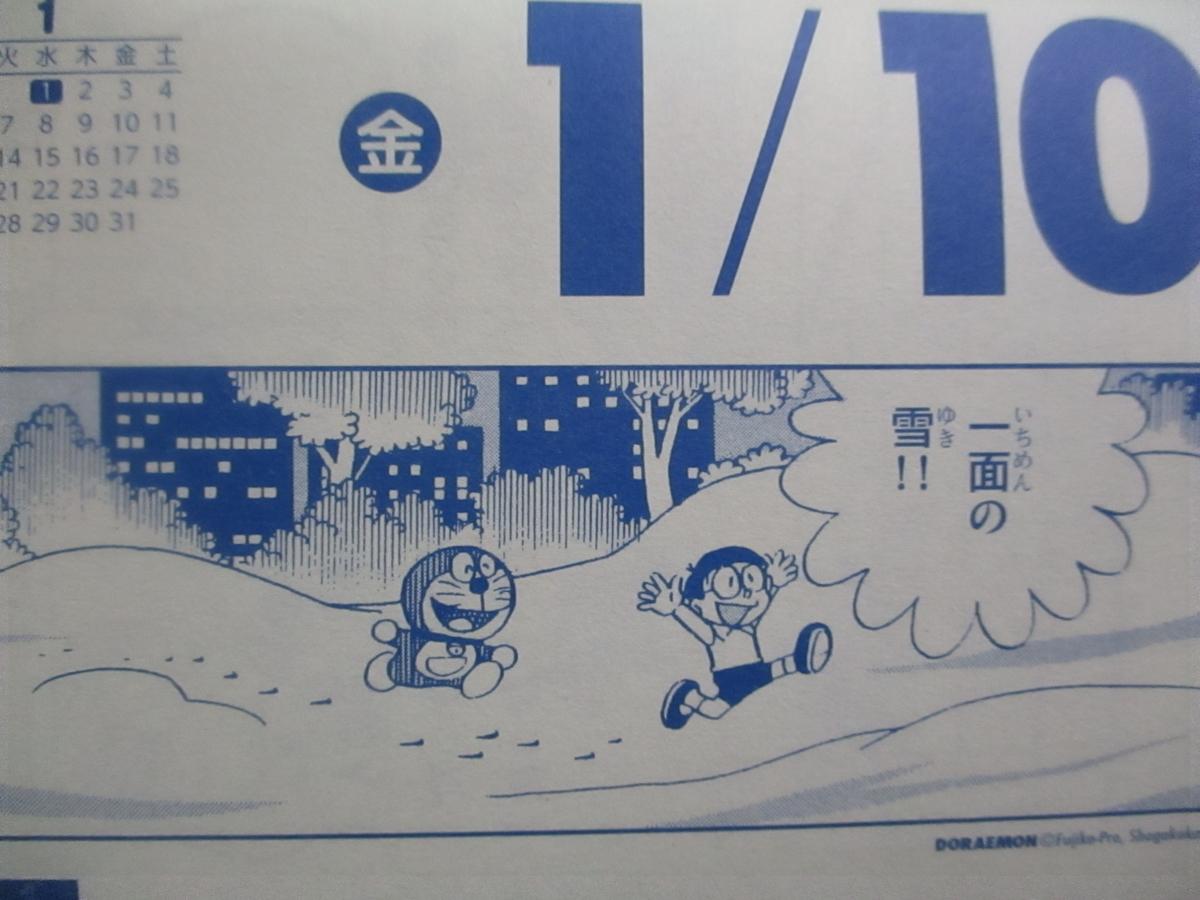 f:id:genshiohajiki:20200109220616j:plain