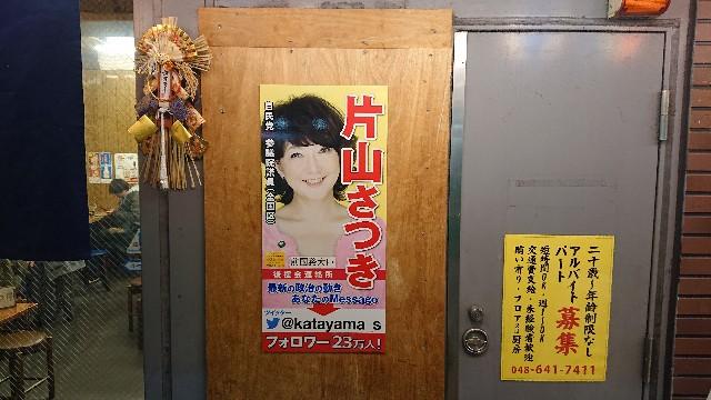 f:id:genshiohajiki:20200111233956j:image