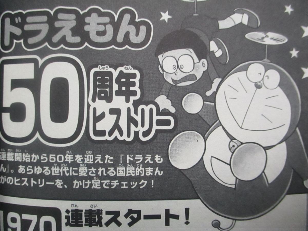 f:id:genshiohajiki:20200113015034j:plain