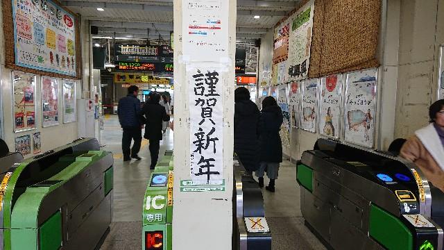 f:id:genshiohajiki:20200114192618j:image