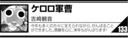 f:id:genshiohajiki:20200115013440p:plain