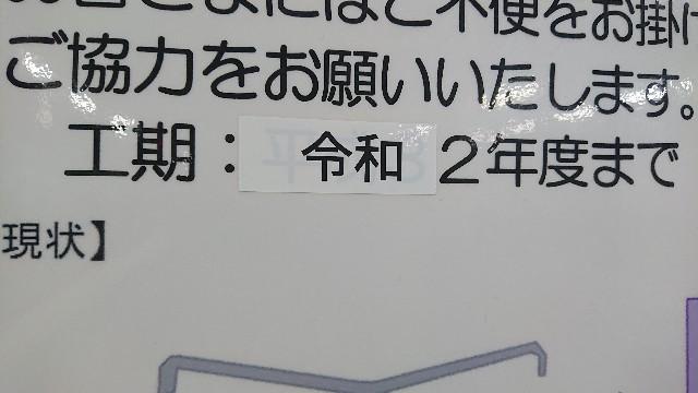 f:id:genshiohajiki:20200117214812j:image