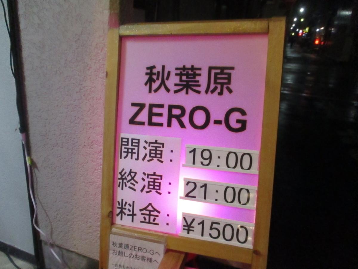 f:id:genshiohajiki:20200119232825j:plain