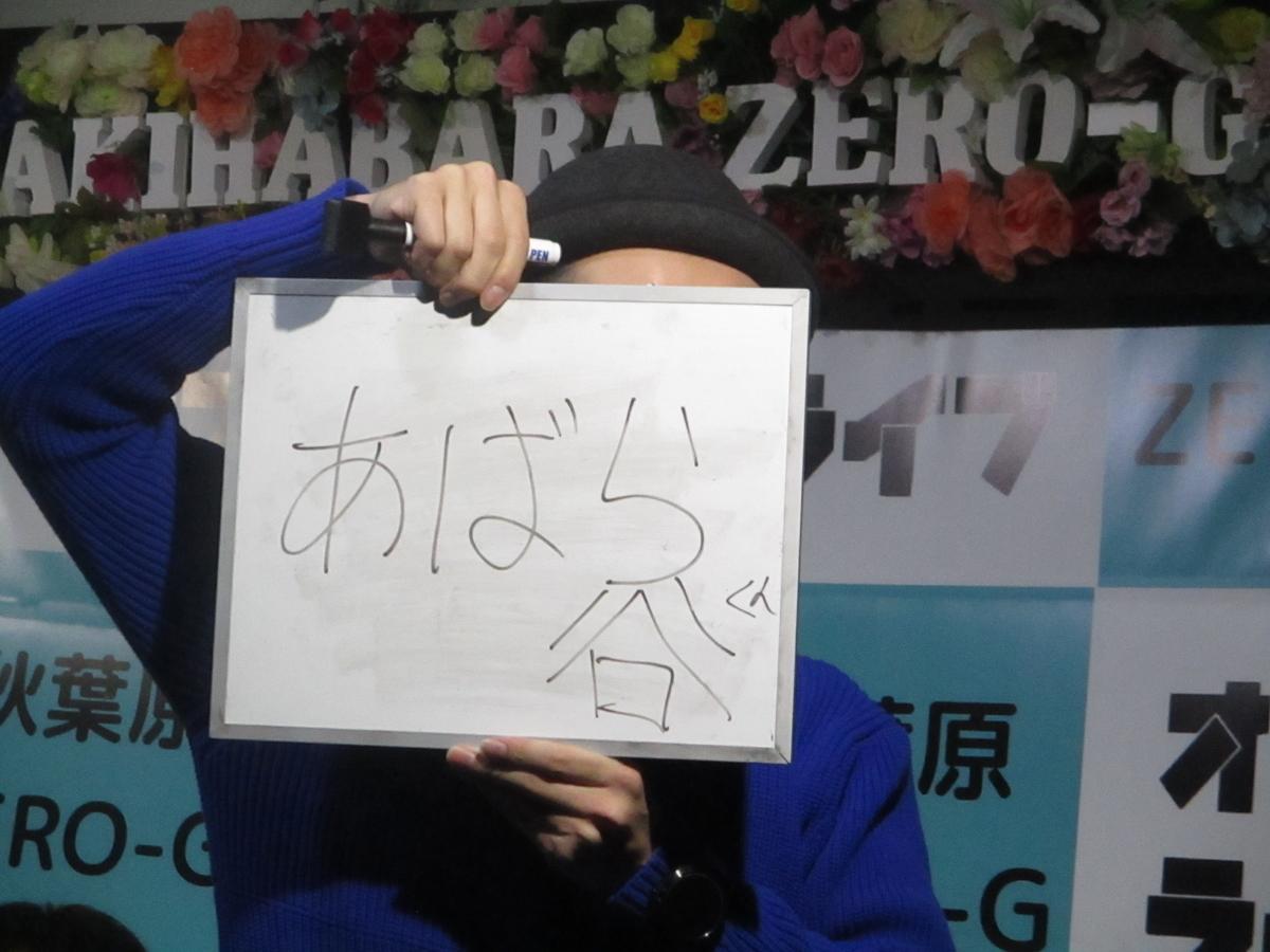 f:id:genshiohajiki:20200119234702j:plain