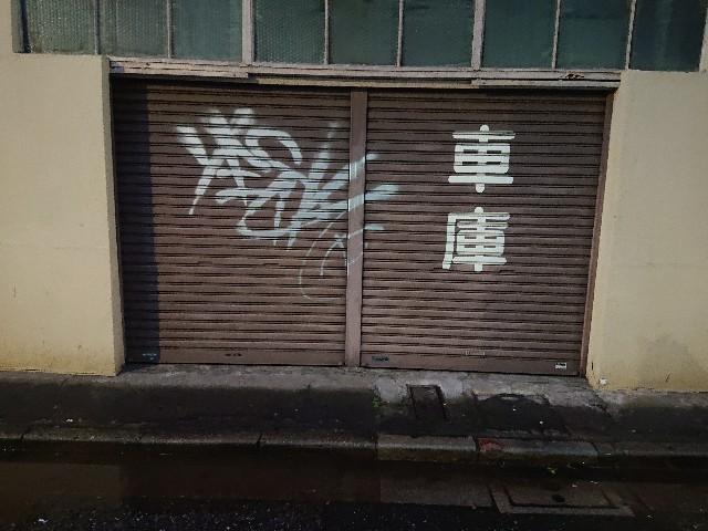 f:id:genshiohajiki:20200122201335j:image