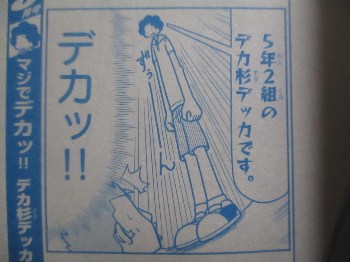f:id:genshiohajiki:20200124012317j:plain