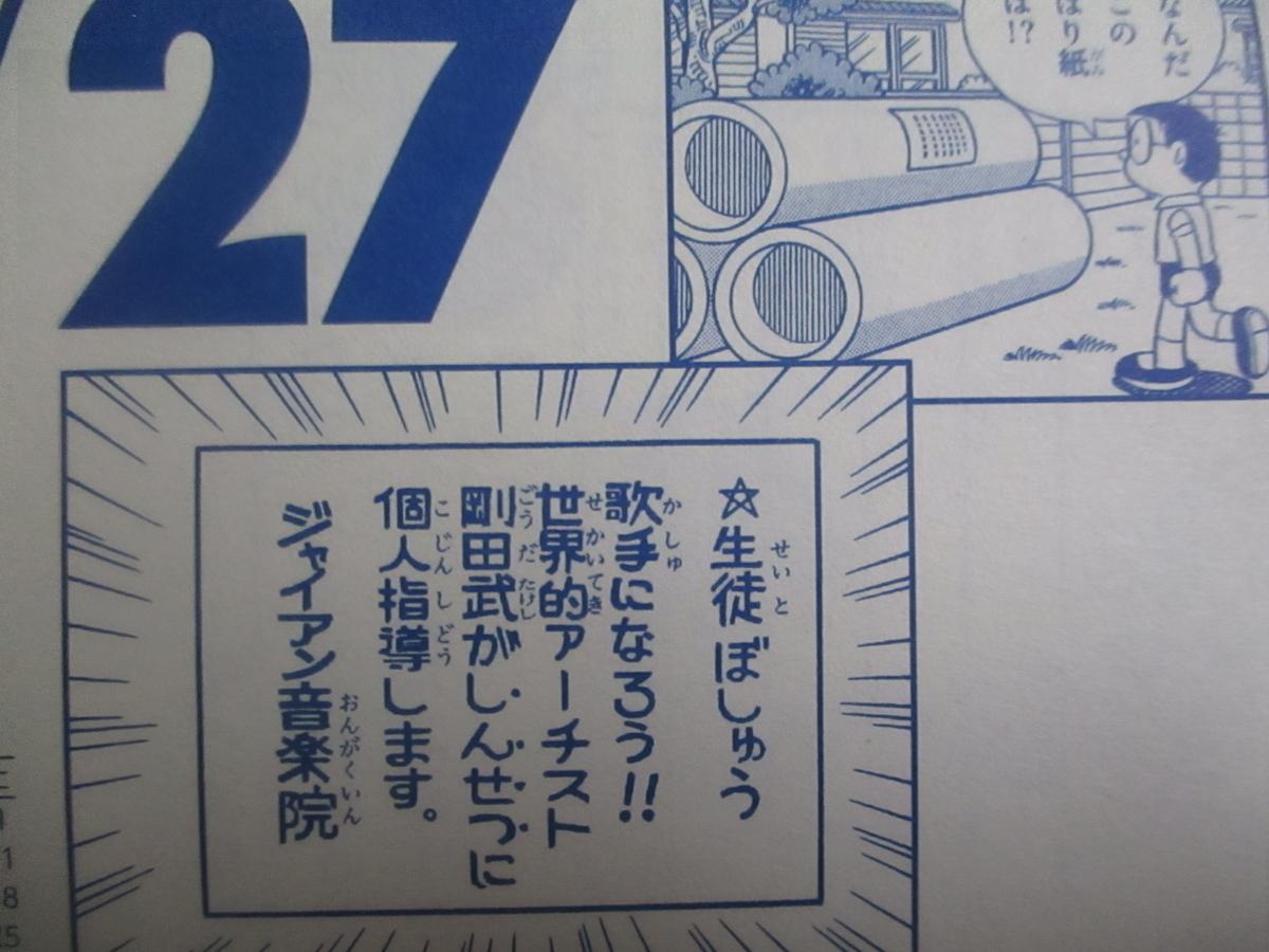 f:id:genshiohajiki:20200124024304j:plain