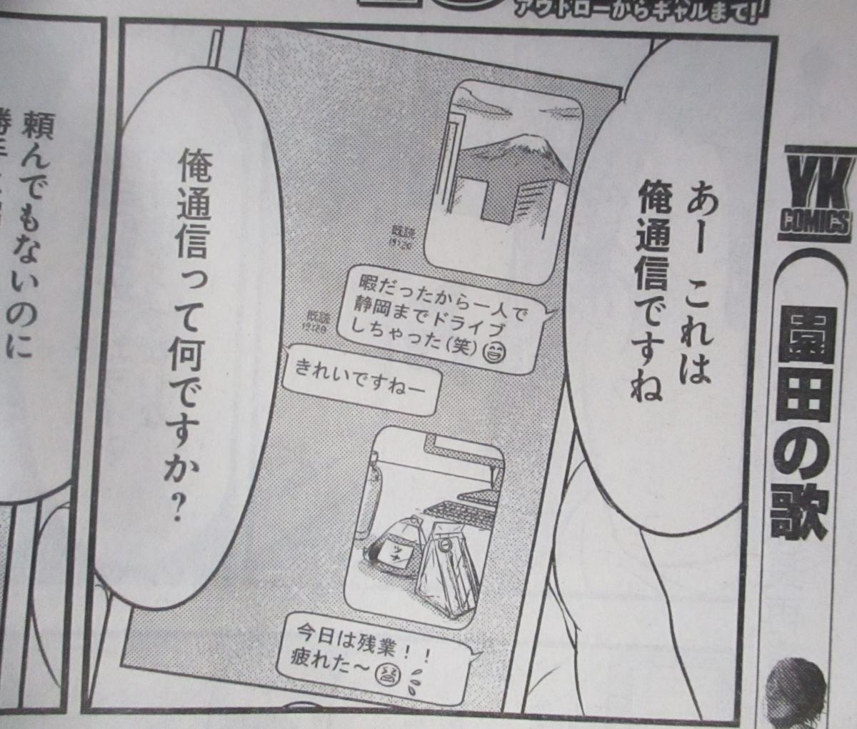 f:id:genshiohajiki:20200125112034j:plain