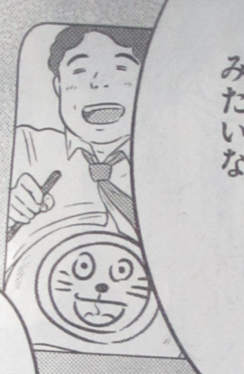 f:id:genshiohajiki:20200125113344j:plain