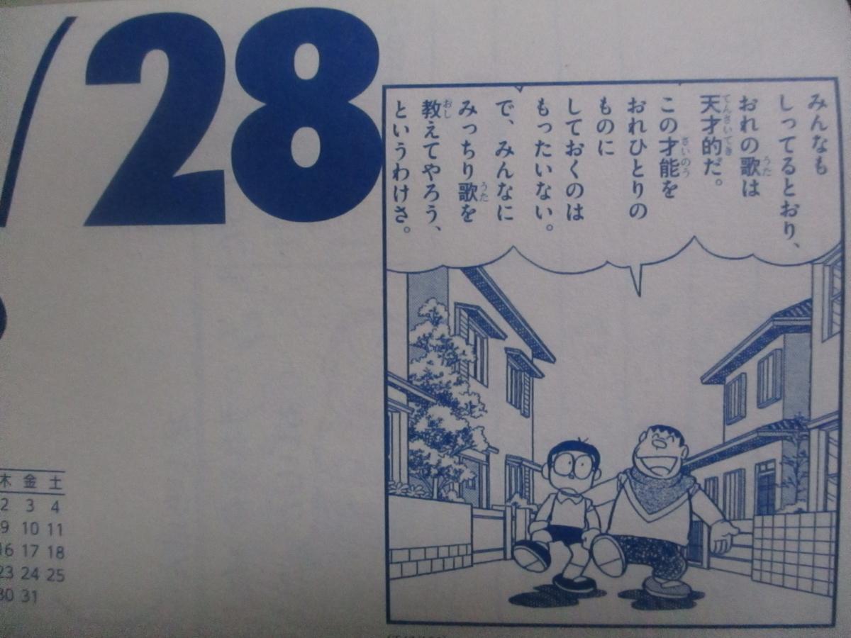 f:id:genshiohajiki:20200127231039j:plain