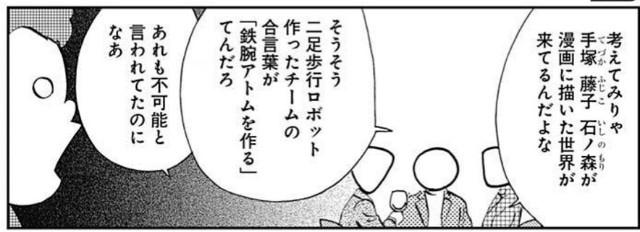 f:id:genshiohajiki:20200130005005j:image