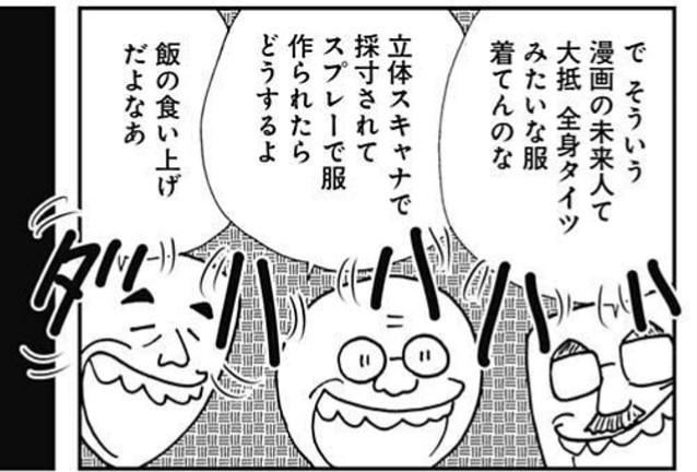 f:id:genshiohajiki:20200130005020j:image