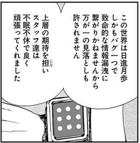 f:id:genshiohajiki:20200130220330j:image