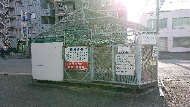 f:id:genshiohajiki:20200203233935j:image