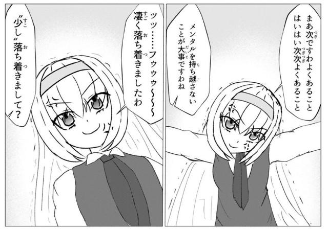 f:id:genshiohajiki:20200205215710j:image