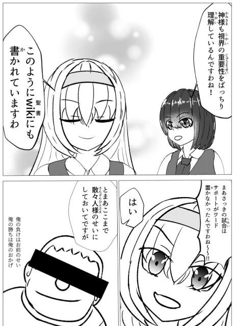 f:id:genshiohajiki:20200205215719j:image